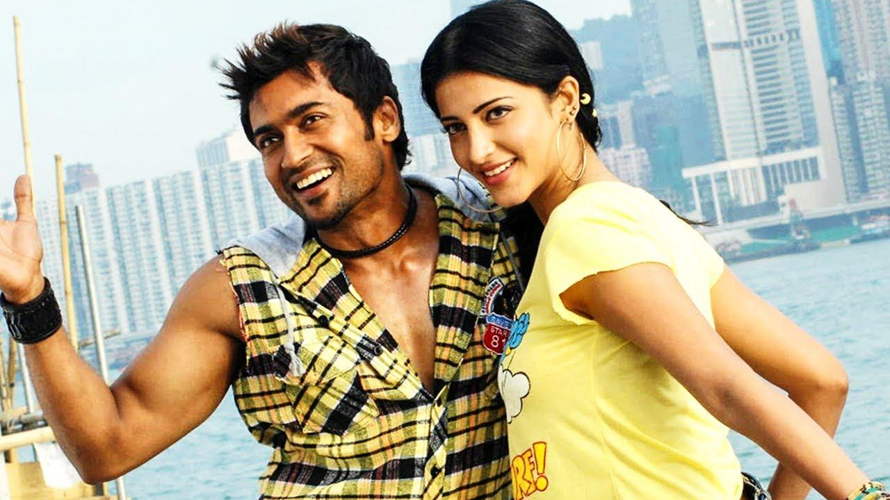 Image Result For Tamil Full Movies Aum Arivu