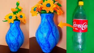 Plastic bottle flower vase making at home 😍 with cement 🌼 very easy hand craft tutorial videos
