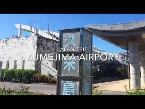 Kumejima Airport! small island in Okinawa, Japan has such a beautiful and artistic airport!