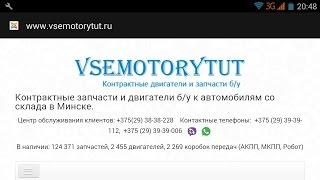 Контрактный двигатель (ДВС) и АКПП к Сааб 9-3 02 год 2,3 тб B235E. Отправляем в РФ и Казахстан.(, 2016-12-23T19:02:49.000Z)