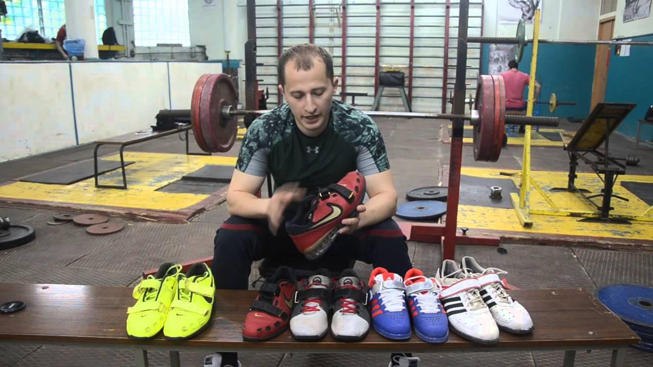 Тяжёлая атлетика от А до Ъ # 3 - подрыв - YouTube
