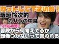 TFGチャンネル(仮)