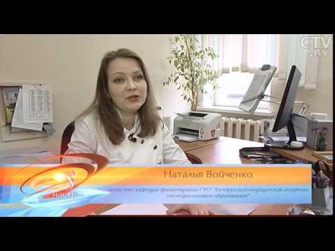 Белорусские ученые разработали новый метод лечения ревматоидного артрита