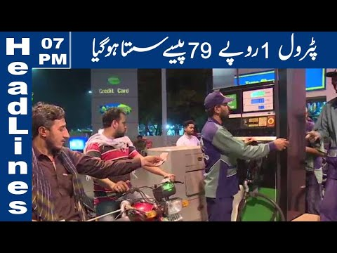 Lahore News HD - 07 PM Headlines - 15 April 2021