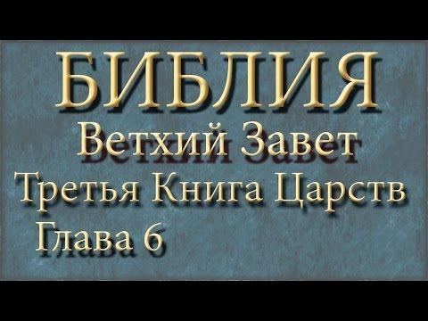 Еврейская Библия и греческая Библия: интерпретации