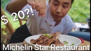 131塊就能享受米其林3星蒜香煎小羊排!外酥里嫩、焦香鮮美,穿上西裝和拖鞋,體驗一把上流人的生活! | Wild Cooking