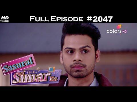 Sasural Simar Ka - 21st February 2018 - ससुराल सिमर का - Full Episode