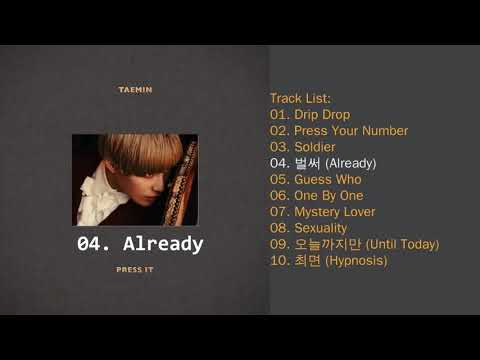 [FULL ALBUM] TAEMIN - PRESS IT