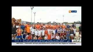 فيغولي يشارك في تكريم 30 طفلا من مشجعي فالنسيا