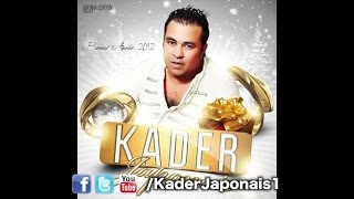 Download Kader Japonais - Ndir el courage [Ndir el courage] Mp3 and Videos