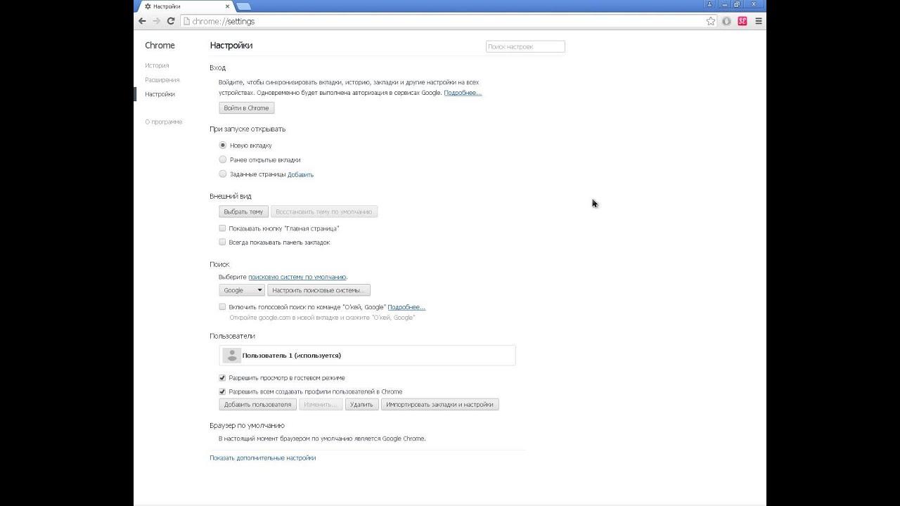 как удалить Trackid Sp 006 Youtube