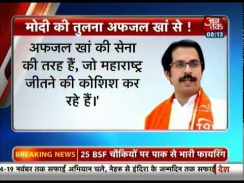 Modi is like Afzal Khan who fought against Shivaji: Uddhav Thackeray