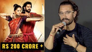 Aamir Khan's Reaction On Bahubali 2 Crossing 2000 Crores At Box Office