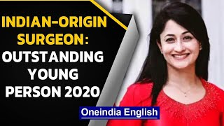 Indian-origin Dr. Jajini Varghese named Outstanding Young Person of the World 2020|Oneindia News