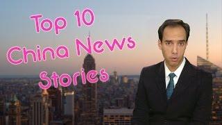 Top 10 China News Stories of 2013 | China Uncensored