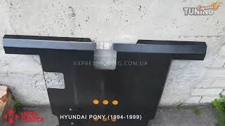 Protection of the engine of Hyundai Pony / crankcase Hyundai Pony / Tuning parts