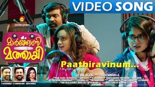 Pathiravinum Official Song HD Maarconi Mathaai Vijay Sethupathi Shreya Ghoshal