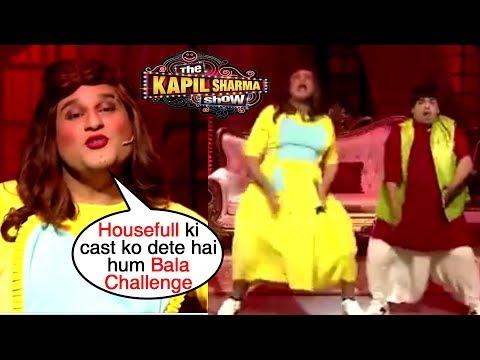 Krushna Abhishek, Kiku Sharda Take Akshay Kumar's BALA Challenge | The Kapil Sharma Show Housefull 4 Mp3