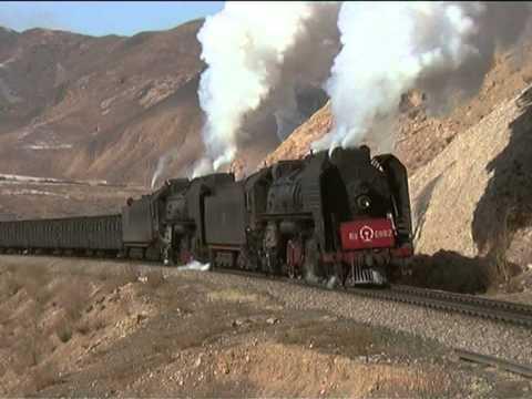 China 2003-2-2