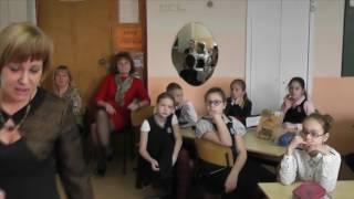 Урок окружающего мира 4 класс (учитель Кармакова Т. А.)