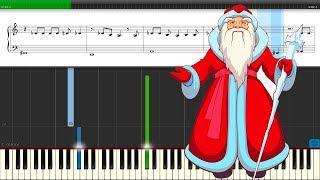 Как у дедушки Мороза Новогодняя песенка для детей Ноты