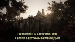 Resident Evil 7 OST The Main Theme  Go Tell Aunt Rhody Lyrics Перевод