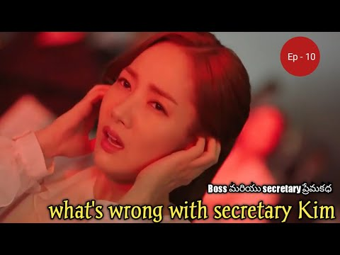 Download What's wrong with secretary Kim Episode 10 explained in telugu / k drama explained