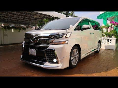 GoPro Drive 138 - 2015 Toyota Vellfire 2.5 ZA