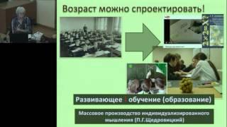 Задавая нормы развития (осмысление опыта реализации системы Д.Б. Эльконина – В.В. Давыдова)