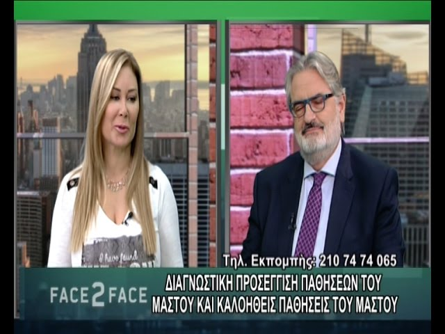 FACE TO FACE TV SHOW 348