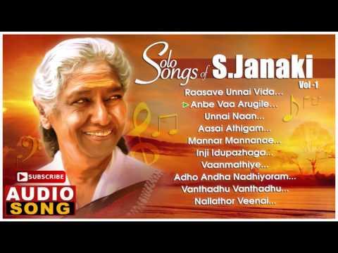 S Janaki Tamil Hit Songs  Vol 1  S Janaki Solo Songs Collections  Ilayaraja  Music Master