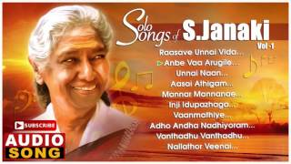 S Janaki Tamil Hit Songs | Vol 1 | S Janaki Solo Songs Collections | Ilayaraja | Music Master