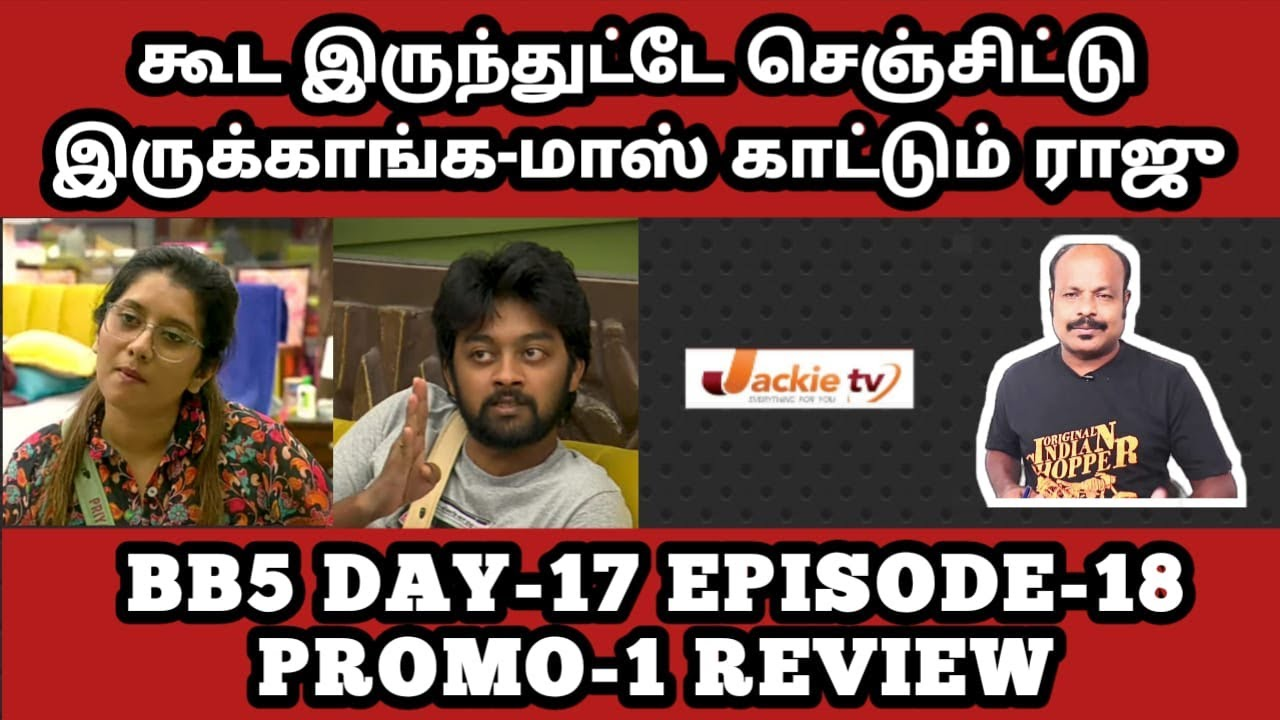 Download Cinemapayyan Loose talk Imman Annachi said its Disgusting   BB S5 D17 E18 Promo 1 review  #Jackie Tv