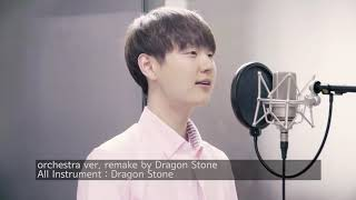 BLACKPINK- '뚜 두 뚜 두 (DDU- DU DDU- DU)' ( COVER BY DRAGON STONE)
