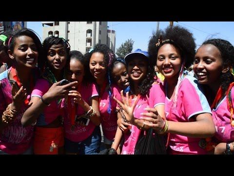 ???? ???? ?? Addis Ababa  Nazareth school SINGERS