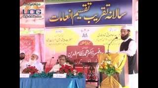 Vice Chancellor University of Gujrat Visits Dar ul Uloom Muhammadia Ghousia (Bokan Shareef) Part-II