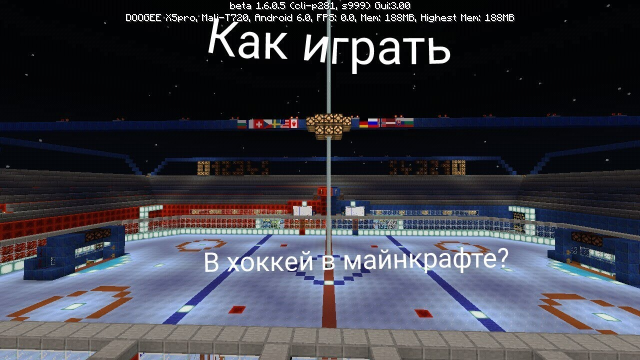 Хоккей карты играть игра карты дурак играть бесплатно переводной