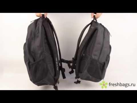 Городские рюкзаки Dakine CAMPUS 25L и 33L (сравнение) - www.FreshBags.ru