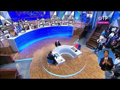 Вопрос Владимиру Путину о санкциях и внешней политике России. Прямая линия - 2019