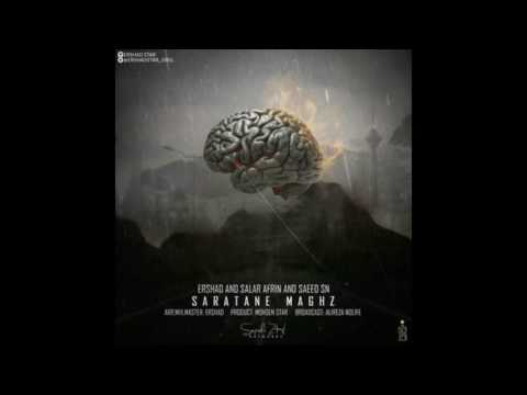the BRAIN CANCER new song اهنگ جدید ارشاد به نام سرطان مغز