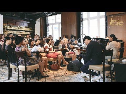 午間爵士音樂會 Jazz Lunch: Patrick Lui Trio