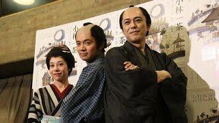 「エンタステージ」http://enterstage.jp/ 江戸の俳人、小林一茶の生き...
