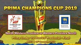 Final Match : Prima Champions Cup 2019