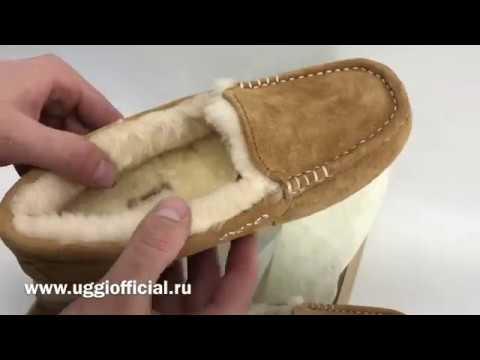 Ботинки женские Louis Vuitton зима - YouTube