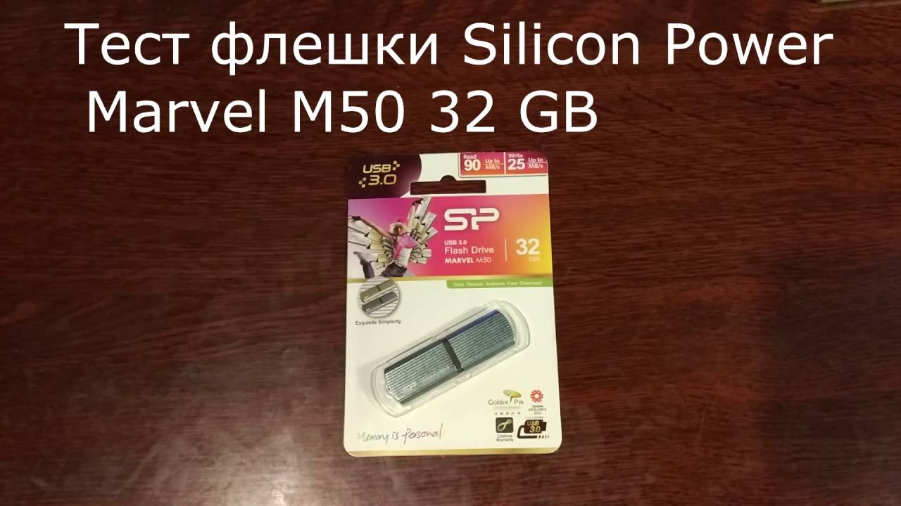 Nov 1, 2012. The third drive is a silicon power blaze b10 32gb usb 3. 0 flash drive. This is at the lower end of the price range at $25. 99 on amazon. The key.