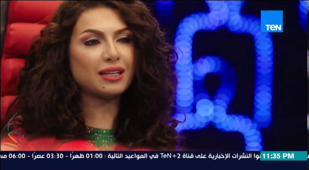 مصارحة حرة - رانيا يوسف