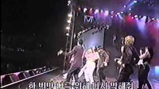 Uhm Jung Hwa (엄정화) - Scarlet [Digital Concert 99 Part 14/17]