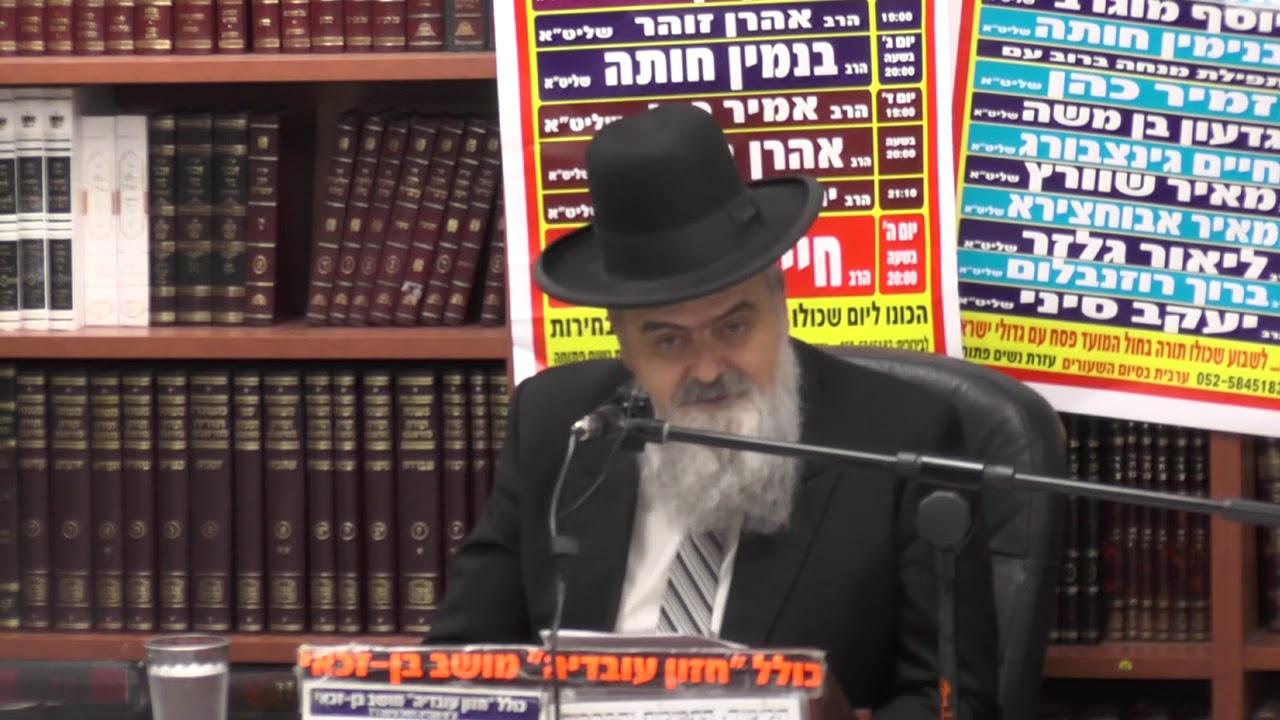 הרב אהרן בוטבול - בדיקת חמץ ערב פסח התשע''ט