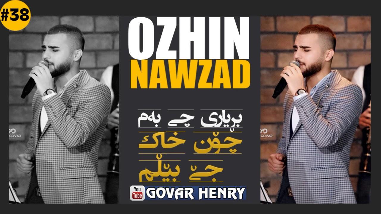 Ozhin Nawzad #38 Bryari chy bam chon xak jebelm
