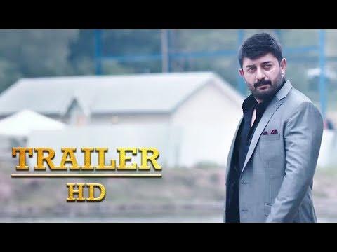 Sathuranka Vettai 2 - Official Teaser |...